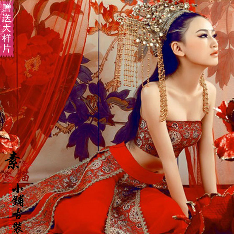 Hot Chinese Princess