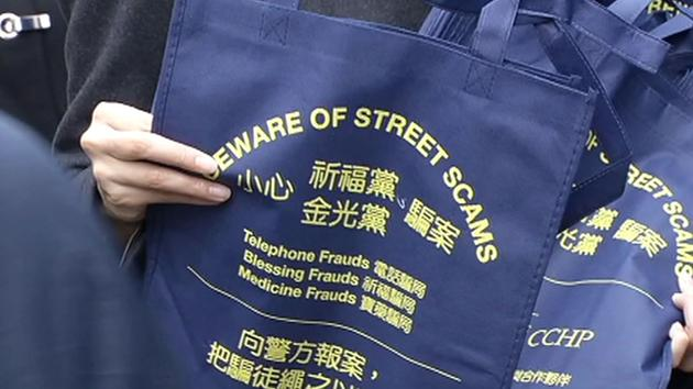 Beware of Chinese Scams