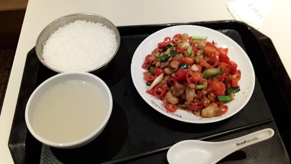 Hunan-style dish at Food Republic