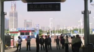 Shenzhen checkpoint, on the way to Guangzhou