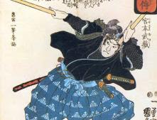 Book of Five Rings by Musashi Matsumoto