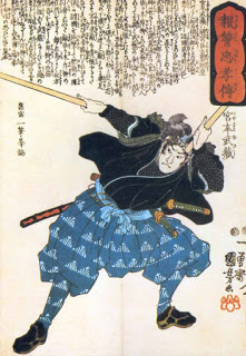 Book of Five Rings by Musashi Miyamoto