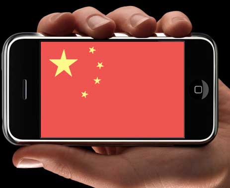 Chinese Scam on the Phone