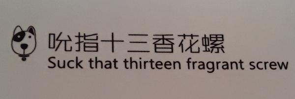 Chinglish on a restaurant menu in Guangzhou, China