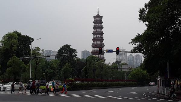 Chigang Pagoda in Guangzhou, China
