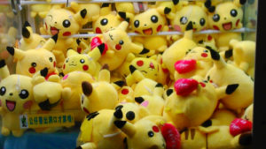 Pokemon comes from Japan, but has a large following in China