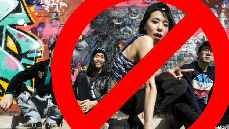 Hip-hop banned in PRC, China